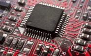 Какая оперативная память стоит на ноутбуке?