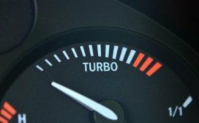 Как включить Turbo Boost на ноутбуке?