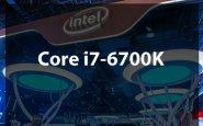 Обзор Intel Core i7-6700K