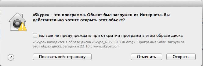 Снимок экрана 2014-04-08 в 22.12.58