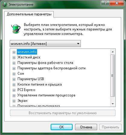 hot-laptop-8