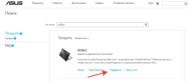 laptop-fn-4