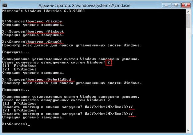 ne-vkluchaetsa-laptop-3