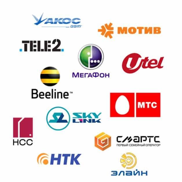 modem-choice-7